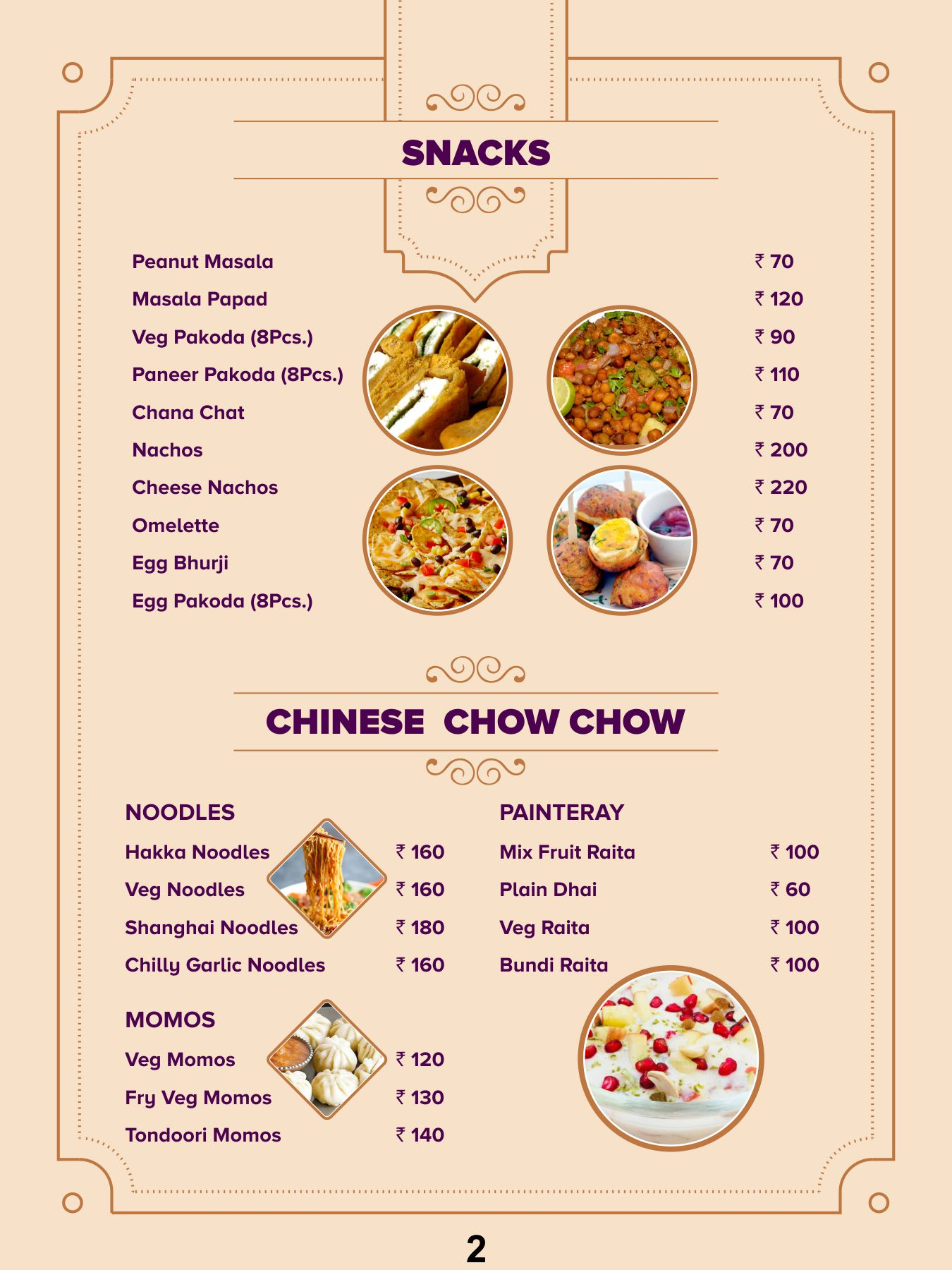 Chinese Chow Chow | We provides you best clean and tasty